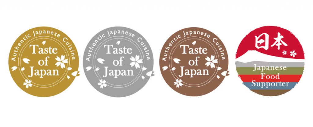 Labels Taste of Japan